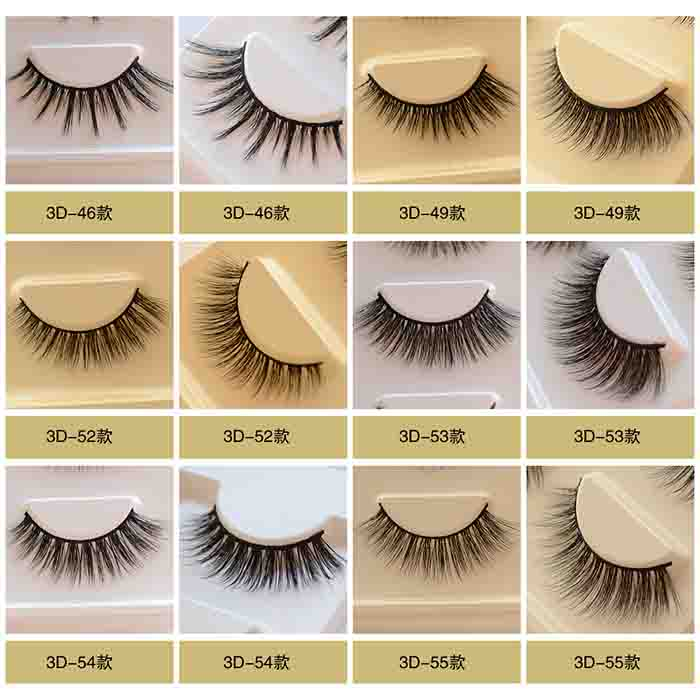 Custom Packaging 3D Silk Fake Eyelashes