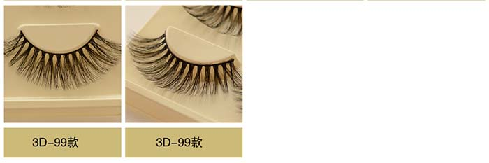 bdb892568f4 Milkyway 3D High quality false eyelash Real silk/ faux mink strip eyelashes.  Milkyway 3D 100% synthetic false lashes hand made fluffy soft long private  ...